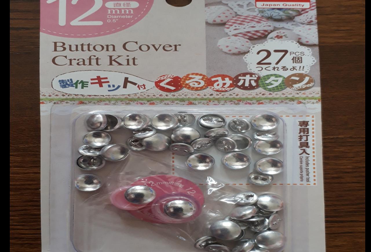 くるみボタンのパッケージ写真