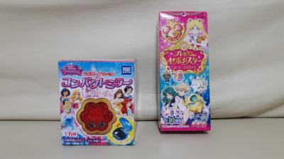 プリンセスとセーラームーンの玩具菓子